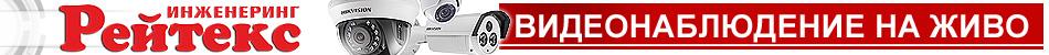 Видеонаблюдение на живо от Варна
